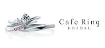 Cafe Ring
