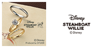 STEAMBOAT WILLIE (スチームボートウィリー)