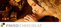 PAVEO CHOCOLAT(パヴェオショコラ)
